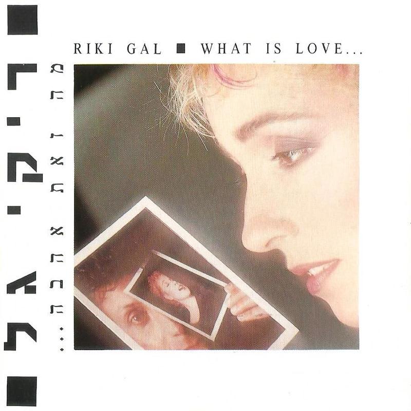 riki-gal-love-b
