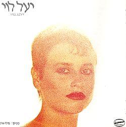 yael-levi